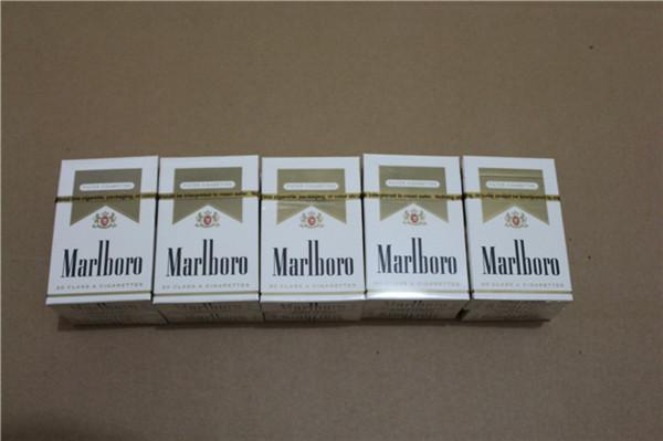 Marlboro light coupons