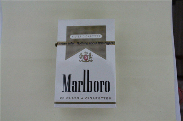Much cigarettes pack R1